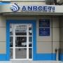 _anrceti_10 (1).jpg